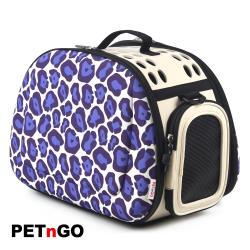PETnGO 輕巧摺疊寵物提包-紫豹紋