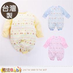 魔法Baby 嬰兒服 台灣製純棉嬰兒護手兔裝 連身衣~a16023