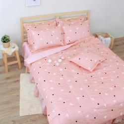艾莉絲-貝倫 清新日和(6.0x6.2呎)四件式雙人加大(100%純棉)鋪棉兩用被套床包組(桔色)