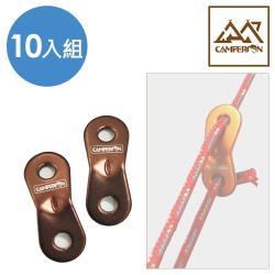 CAMPERSON 雙孔小營繩片(10入組)