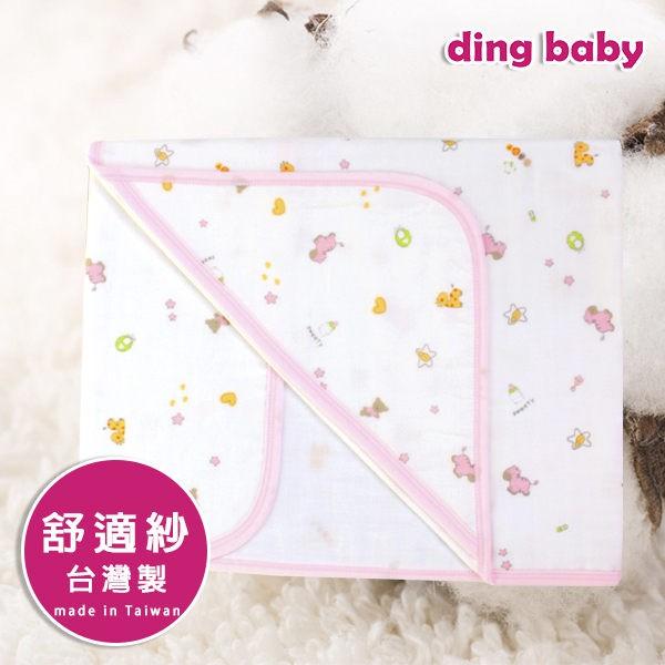 ding baby 寵愛寶貝鋪棉包巾-粉 C-4712928921812