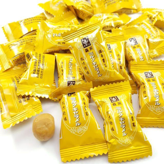 嘗甜頭 附發票 森永牛奶糖 200公克 牛奶軟糖 包裝軟糖 喜糖