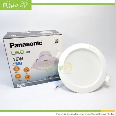 #成家專案20入裝含稅# Panasonic 國際牌 LED 15W 崁燈 15公分 二年保固 另有 飛利浦  旭光