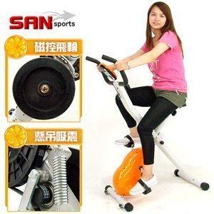⊙偷拍網⊙【SAN SPORTS】飛輪式maX磁控健身車C121-340另售跑步機.有氧折疊車.踏步機.美腿機