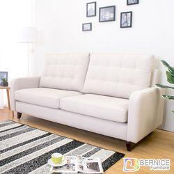 Boden-帕得米色貓抓布紋皮沙發三人椅/三人座