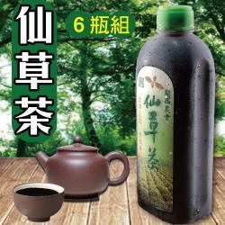 關西農會 仙草茶(960ml/瓶)x6瓶