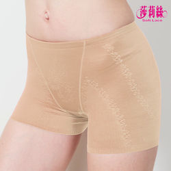 【莎莉絲】《魔幻俏尻》蠶絲隱形無痕翹臀塑褲/M-XXL(輕柔膚)
