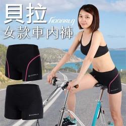 HODARLA 貝拉女單車內褲