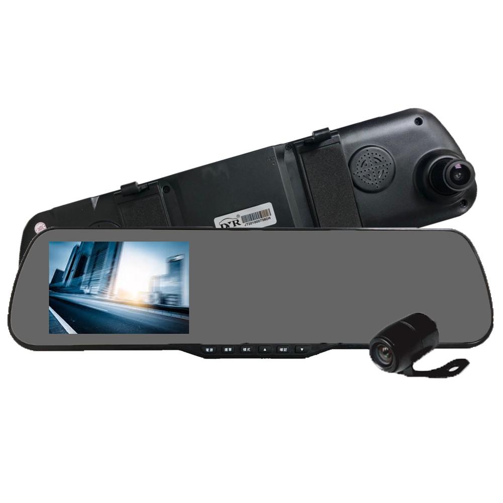 【贈16G卡】1080P前後雙錄超高清行車紀錄器+測速器 倒車顯影/防水後鏡頭 實體店面 安裝服務 現貨免運