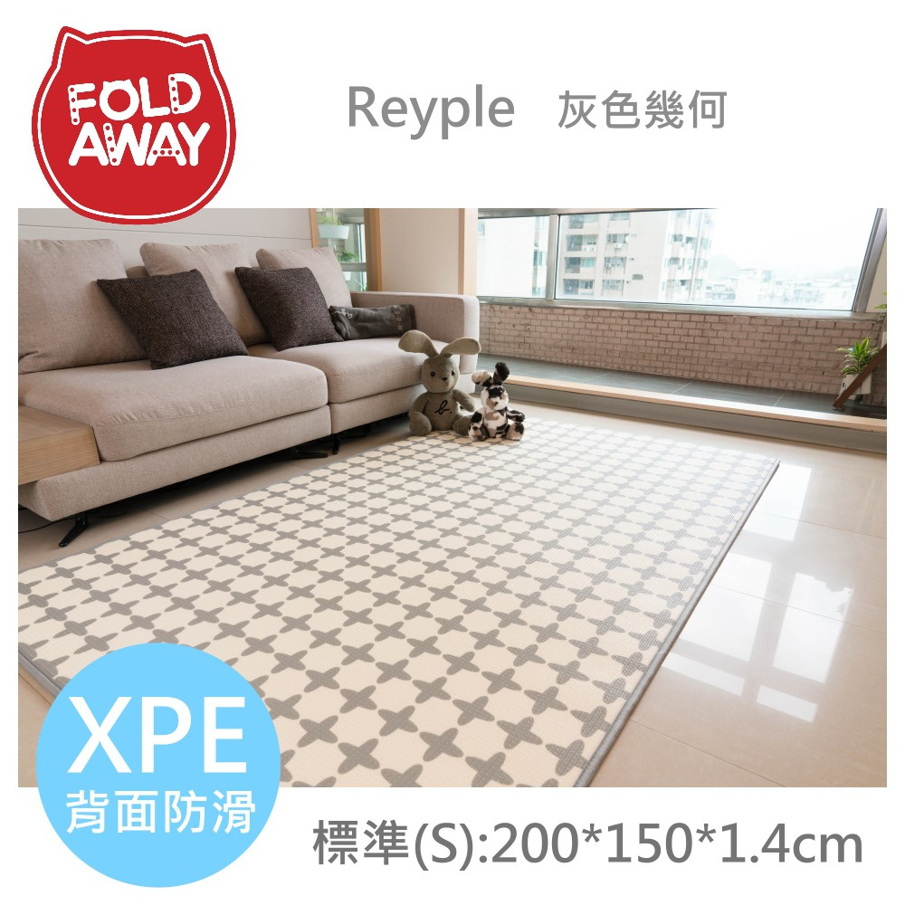 《韓國FOLDAWAY》灰色幾何 - PE遊戲爬行墊 - 標準款200x150x1.4cm(總代理/地墊)
