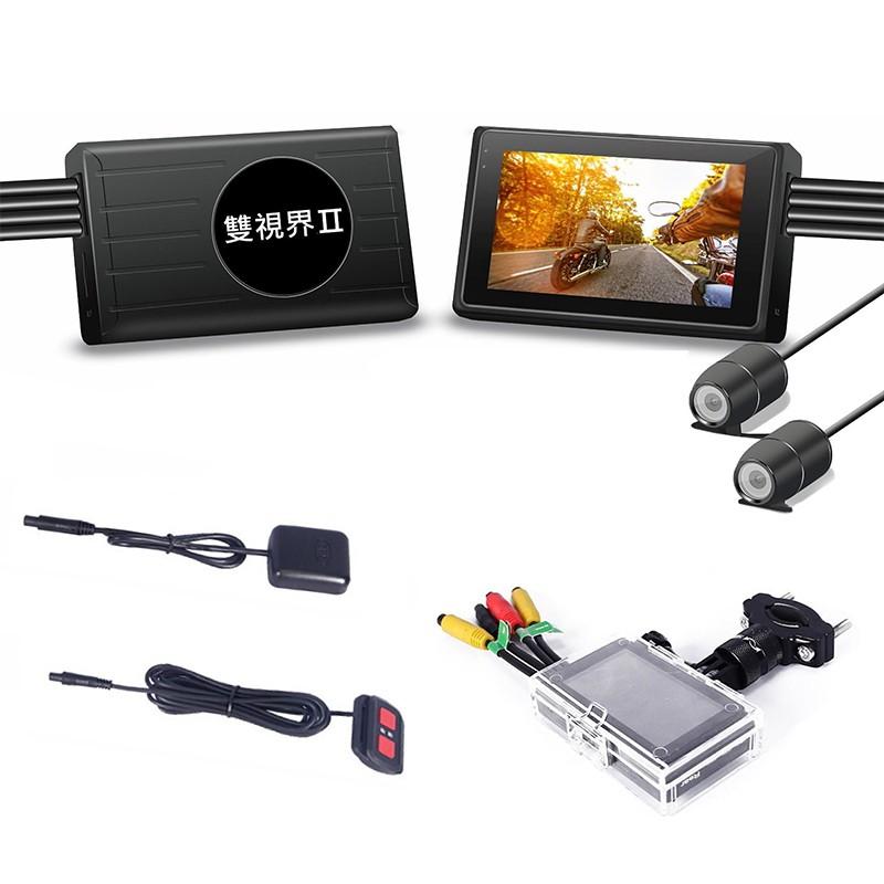 雙視界二代 WIFI -1080P雙鏡頭行車紀錄器【極限專賣】