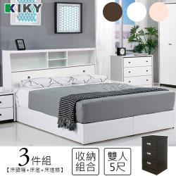 【KIKY】宮本多隔間加高三件組-雙人5尺(床頭箱+床底+三抽櫃)