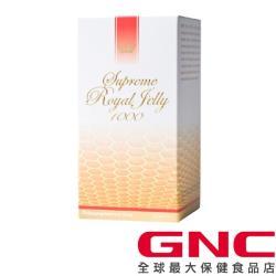 GNC健安喜 LAC速沛蜂王乳膠囊食品60顆