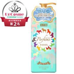 【水平衡】香水沐浴乳《霓彩旋木馬》900g