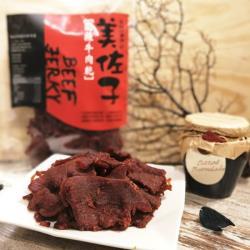 [美佐子MISAKO]肉乾系列-勁辣牛肉乾(150g/包,共2包)