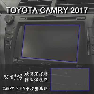 【Ezstick】TOYOTA CAMRY 2017年版 前中控螢幕 專用 靜電式車用LCD螢幕貼 7吋版