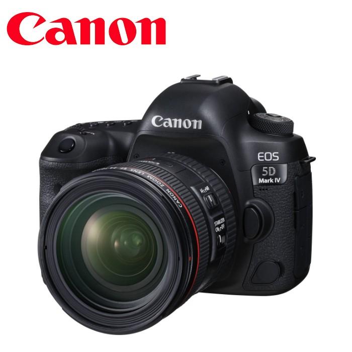 Canon EOS 5D Mark IV KIT 含 24-70mm f4 5D4 [相機專家] [台佳公司貨]