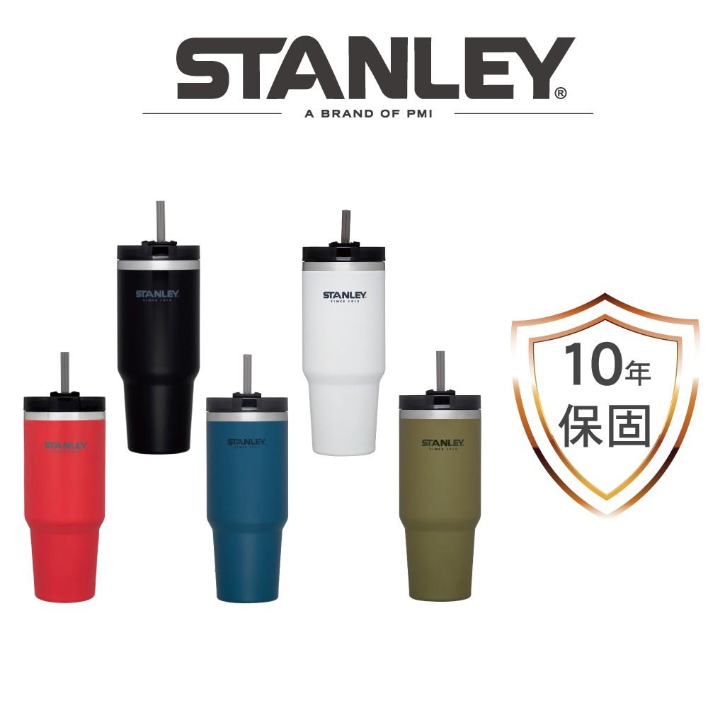 【美國Stanley】冒險系列手搖飲料吸管杯0.88L