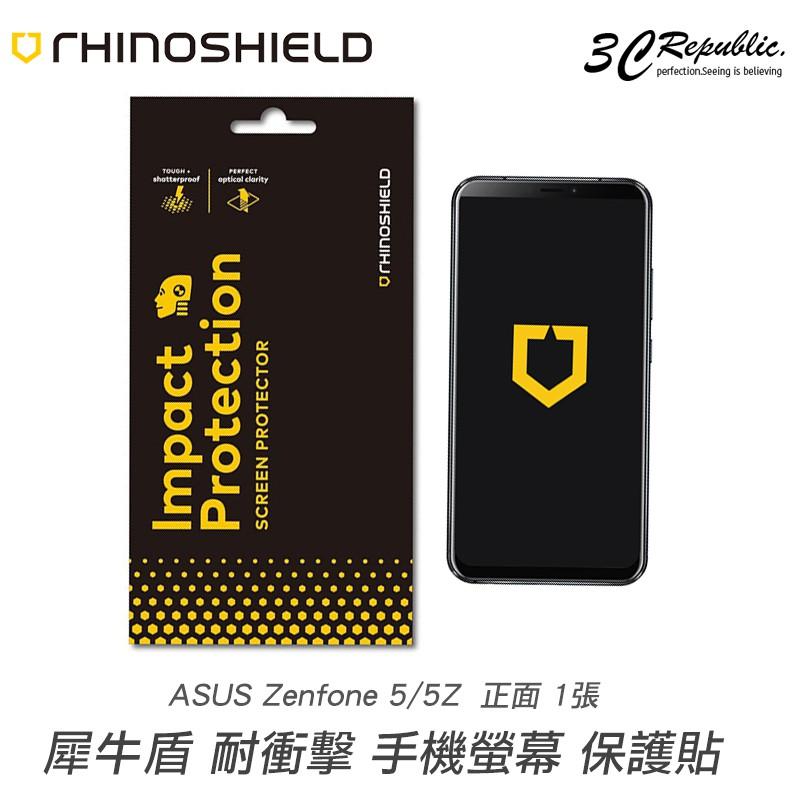 犀牛盾 ASUS 華碩 Zenfone 5 5z ZE620KL 正面 耐衝擊 9H 非滿版 疏油疏水 螢幕 保護貼