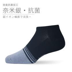 【老船長】(902-3)AG奈米銀除臭船型襪(男款薄襪加大)-12雙入-黑色