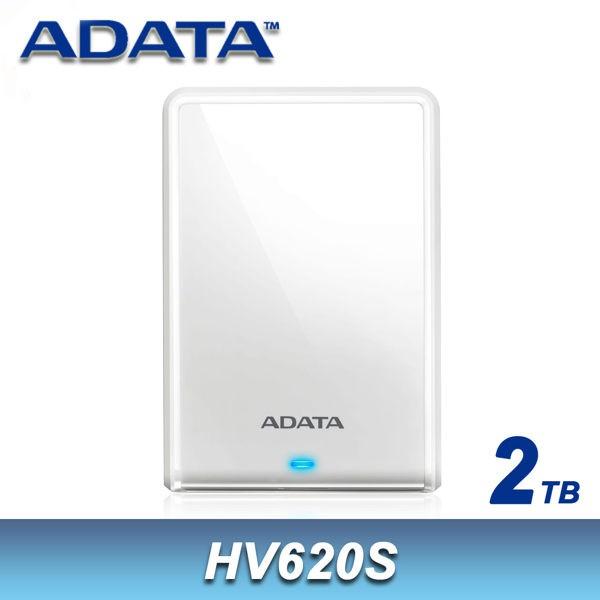 威剛 HV620S 2TB 2.5吋 USB 3.1 外接式行動硬碟-白 A-DATA 2T【每家比】