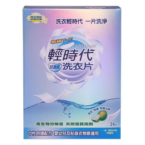 皂福 輕時代超濃縮洗衣片24片【愛買】