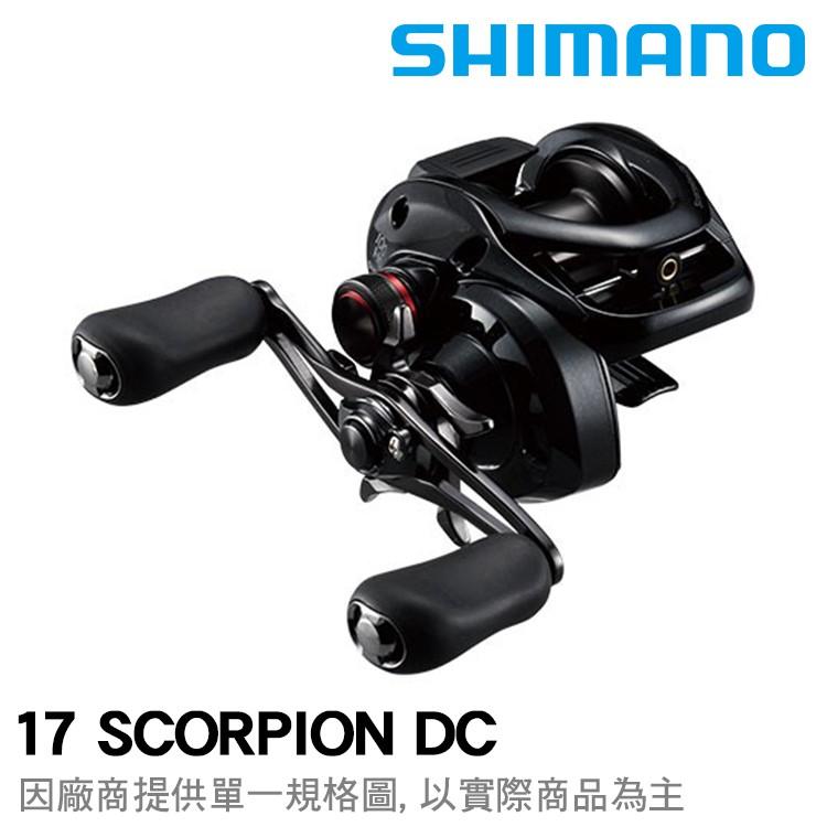 SHIMANO 17 SCORPION DC 電子剎車 [漁拓釣具] [雙軸捲線器]