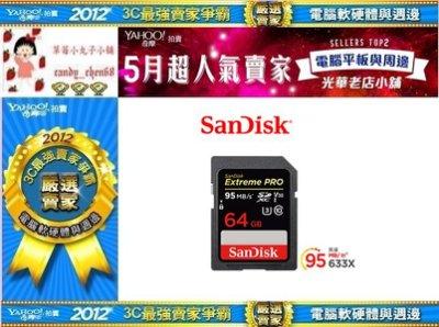 【35年連鎖老店】SanDisk Extreme Pro SDXC UHS-I(V30) 64G B 有發票/公司貨