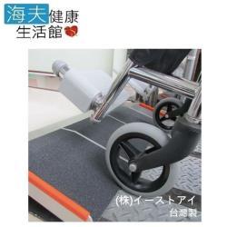 海夫 日華 可攜式 鋁合金 單片式斜坡板 60cm 台灣製(坡道長60cm、寬69.5cm、高5cm)