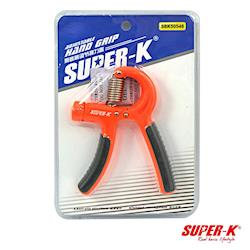 SUPER-K 獅普高可調節握力器-橘色