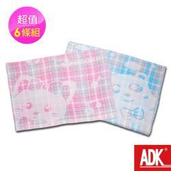 ADK-二重紗提花毛巾(6條組)