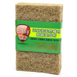 AYAPU 悅亞普 -16片 天然植物劍麻菜瓜布VX-NA568