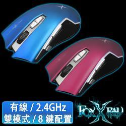 FOXXRAY 銳變獵狐無線雙模電競滑鼠(FXR-BMW-32)