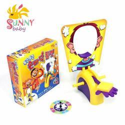 Sunnybaby-單人砸派機
