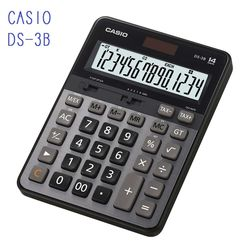CASIO卡西歐‧14位數頂級雙電源桌上型商務計算機/DS-3B(灰黑色)