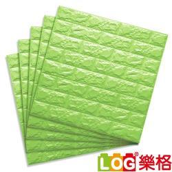 LOG樂格 3D立體 磚形環保防撞牆貼 -草原綠X5入 (77x70x厚0.7cm)