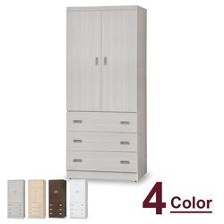 【時尚屋】[5U7]浮雕耐磨3x7尺衣櫥5U7-187-378四色可選