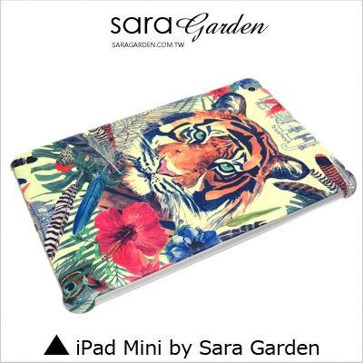 客製化 保護殼 iPad Mini 1 2 3 4 水彩 扶桑花 孟加拉虎 Sara Garden