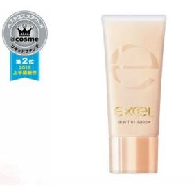 エクセル スキンティント セラム35g 「美容成分81%!エクセルの新作」つけるたびに肌がよろこぶ、スキンケア感覚ファンデーション。アットコスメランキング1位!