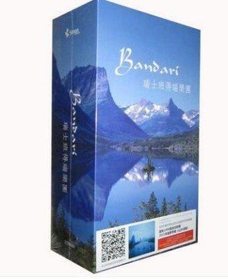【小馬哥】Bandar班得瑞典藏全集正版15cd輕音樂光盤20周年精選集車載碟片