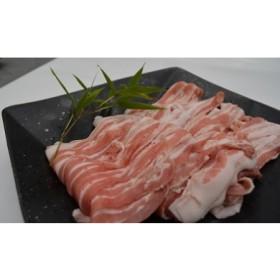 茨城県産豚肉バラ(すきやき・しゃぶしゃぶ)2000g