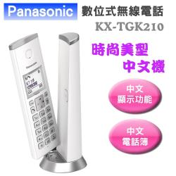 Panasonic國際牌 DECT 時尚美型數位無線電話KX-TGK210TW