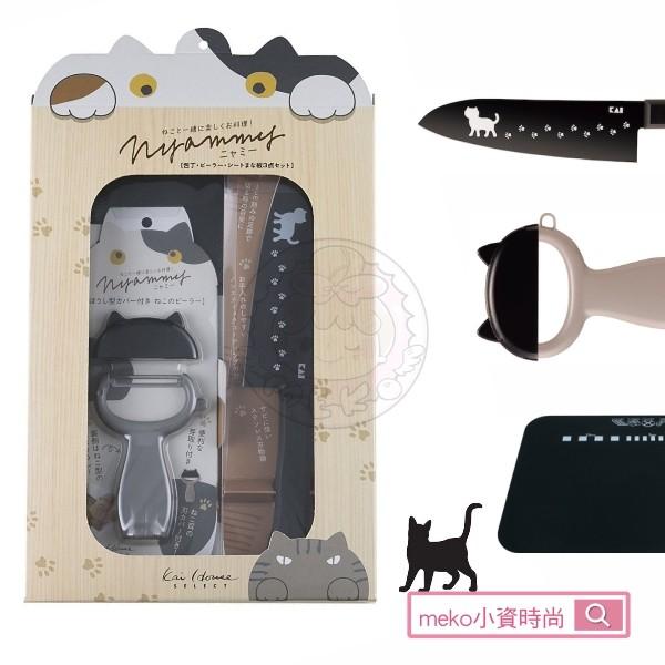 日本貝印 (KAI) 貓咪三件式調理禮盒 (3入組) RC-5003 刮皮刀/沾板/廚刀