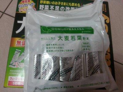COSTCO好市多代購~BARLEY 日本大麥若葉粉末-(3g*28包)無添加100%青汁  3包送搖搖杯