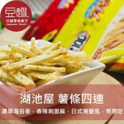 【豆嫂】日本零食 湖池屋 卡辣姆久 薯條四連(卡辣姆久/海苔鹽/薄鹽)