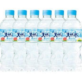 サントリー 天然水 550ml 1セット(6本) 【ナチュラルミネラルウォーター】