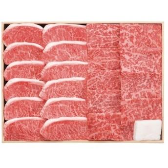 お中元 松阪牛 焼肉用セット(420g)