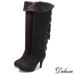 【Deluxe】反摺兩穿式蕾絲後綁帶高跟長靴(黑-咖豹)-8857-69