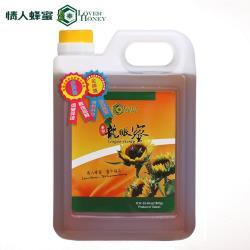 ◎台灣單一產地,絕不混蜜。|◎新鮮龍眼蜜,富含酵素及營養素。|◎通過本年度最高規無農殘、無抗生素檢驗。品牌:情人蜂蜜類型:蜂蜜內容物說明:蜂蜜(無其他添加物)產地:台灣包裝:瓶/罐裝保存方式:常溫份數