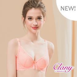 【可蘭霓Clany】性感蕾絲美背調整型集中包覆BCD內衣 初戀甜橙 6698-41